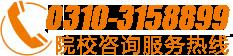 北方职业技术教育学校